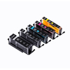 PGI-650/651 Edible Ink Cartridge
